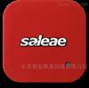 Saleae Logic Pro8增強型邏輯分析儀