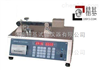 PHD-1无汞纸张平滑度检测仪器