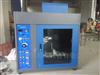 RK-8062灼热丝试验仪厂家