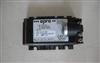 德国EPRO一体化振动变送器DF5484原装现货