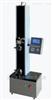 WDS係列數顯式電子萬能試驗機(單臂)