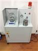 LY-ZDCQ-02直读式铝液测氢仪