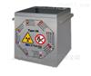 辐射品防火周转箱