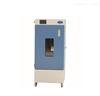 CSH-MP/MP-C药品冷藏箱