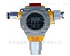 CJDZ700自带声光一体式气体探测器、报警仪