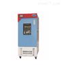 CSH-222SD-C药品稳定性试验箱
