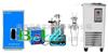 BD-GHX-V9多功能公转瀑气光化学反应仪
