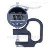 LS-4植物叶片厚度测定仪 特价