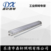 QC-FD001免维护风电荧光灯QC-FD001厂家供应