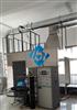 建築材料或製品的單體燃燒試驗裝置-GB862LBT