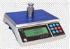 泉州30公斤電子計重秤