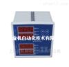 HZD-W/L型四通道振动监控仪