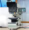 CPJ-3000/3000Z系列万濠数字式测量投影仪