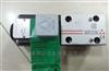 阿托斯溢流阀|RZMO-A-010/210现货