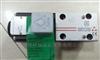 ATOS溢流阀|RZMO-A-010/100阿托斯现货