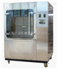 上海耐水试验箱JW-FS-1000