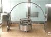 天津JW-IPX12滴水擺管試驗裝置