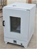 ADX-DHG-9075A恒温电热干燥箱