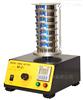 M-2T进口迷你型微型电磁振动筛筛分仪 M-2T型