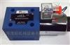 德国力士乐液压阀R900205515 特价供应