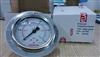 HYDAC压力表HM63-250-R