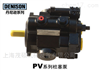 Denison丹尼逊液压泵一级代理直销-上海茂硕