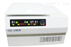 H2-16KR台式高速冷冻离心机