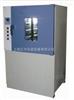 江西橡膠熱老化試驗箱廠家直銷