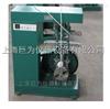 遼寧省橡膠疲勞龜裂試驗機