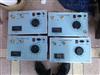 SLQ2500A交直流升流器-大电流发生器