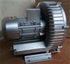 2QB810-SAH17高压鼓风机,气环式真空泵