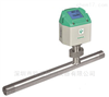 VA520流量传感器带综合测试段、VA520流量计