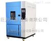 广东橡胶热老化试验箱厂家