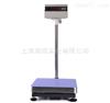 TCS台面450x600毫米200公斤电子秤