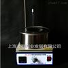DF-101S 2L集热式恒温加热磁力搅拌器