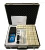 SC-1水质快速检测箱(13种参数)