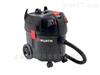 WURTH干湿两用吸尘器ISS 35-S自动07011381