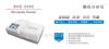 YSM-3000酶标分析仪