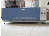 JW-XD-900遼寧省臺式氙燈耐氣候試驗箱
