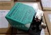 德国P+F倍加福编码器传感器全系列优势供应