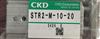 日本CKD电磁阀全系列上海办事处特价供应