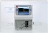 HD-3001核酸蛋白检测仪