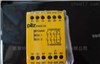 PNOZ 2VQ 24VDC德国pilz安全继电器774013-01全新原装进口