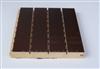 阻燃木质复合吸音板厂家