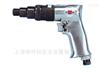 WURTH气动枪式改锥 气钻703412