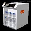 固相萃取仪SPE80