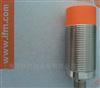 德国IFM易福门传感器SA5000技术动态资料