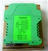 SWP-7081/7083SWP-7081/7083/热电偶