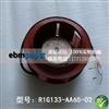 德国进口R1G133-AA65-02原装ebmpapst