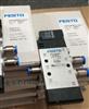 德国FESTO费斯托电磁阀 VUVG现货供应可选型